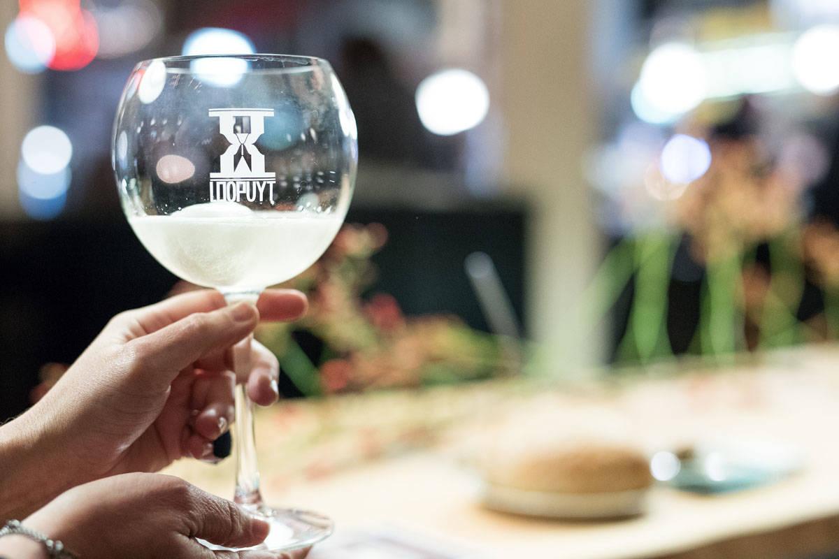 Gin Tonic Spoom - bij Dudok Arnhem